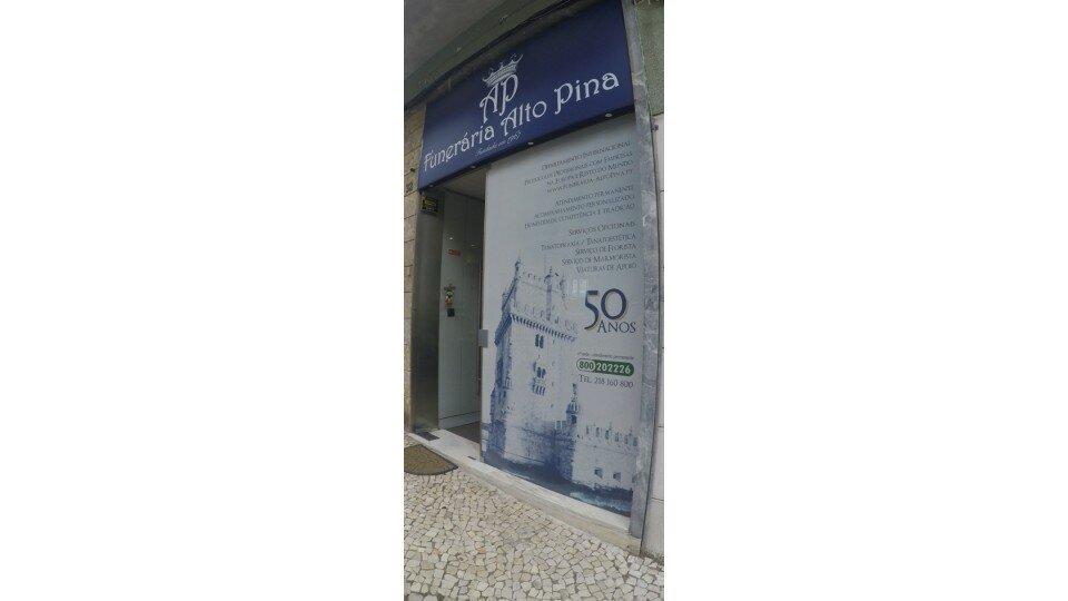 Agência Funerária Alto Pina, Lda